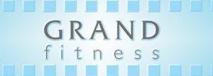 фитнес клуб Гранд Фитнес