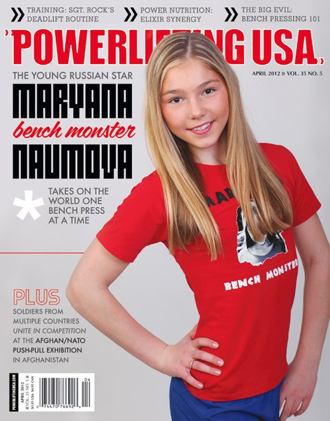 Mariana-Naumova-1