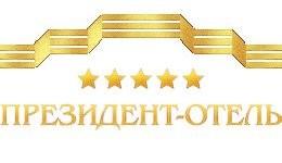 фитнес клуб Президент отель