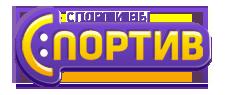 фитнес клуб Спортив
