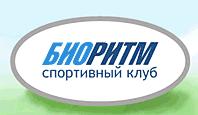 спортивный клуб Биоритм
