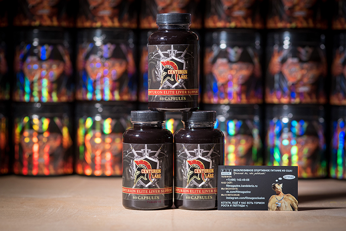 Centurion Labz Elite Liver Support