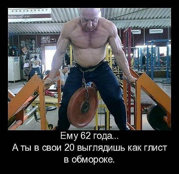 спортивное питание для похудения для мужчин