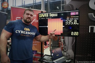 Кирилл Сарычев жим лежа 335 кг
