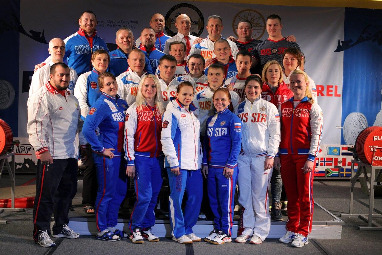 сборная России по пауэрлифтингу