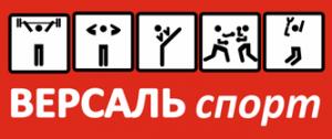фитнес клуб Версаль спорт